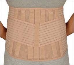 Therall® Heat Retaining Back Support